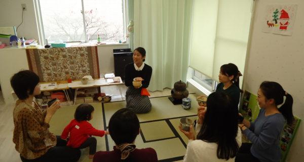 【終了】 ママのためのはじめて茶道体験