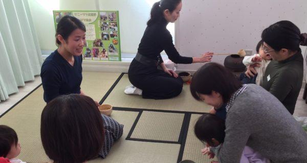 【4月】 ママのためのはじめて茶道体験