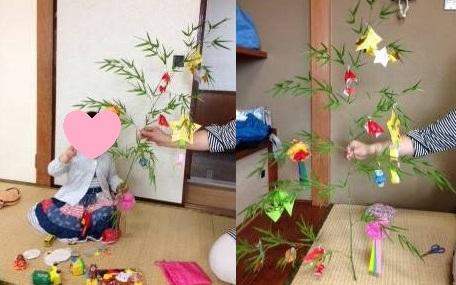 【7/7】交流イベント≪オンライン七夕交流会≫