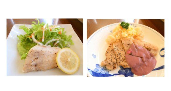 【やさい食堂七福】 4月ランチメニュー